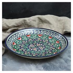 Ляган круглый «Риштан», 31 см, зелёный, орнамент синий, красный, белый  Риштанская керамика