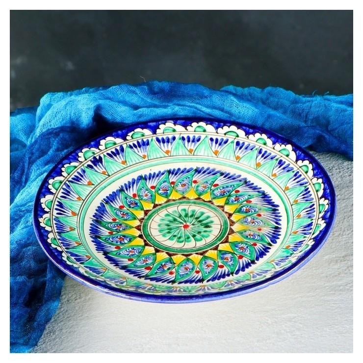 Тарелка плоская 22 см Риштанская керамика