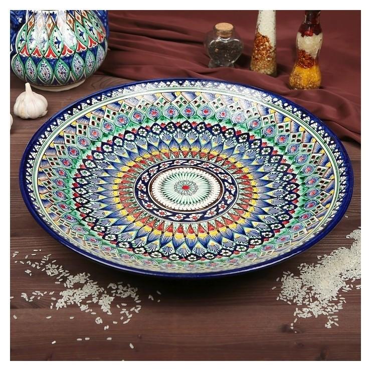 Ляган круглый 42см  Риштанская керамика