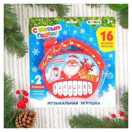 Музыкальная игрушка-пианино «Новый год», 16 весёлых песенок, работает от батареек  Zabiaka
