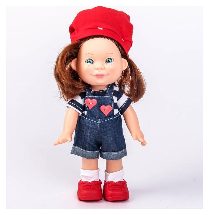 Кукла «Веснушка весна 23», 26 см  Весна