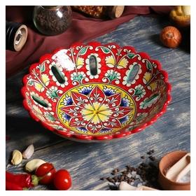Фруктовница 23 см, красный  Риштанская керамика