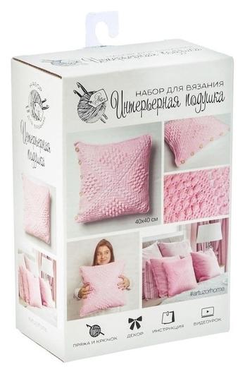 Интерьерная подушка «Розовые сны», набор для вязания, 14 × 21 × 8 см  Арт узор