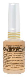 Умная эмаль Лечебное масло для кутикулы  Умная эмаль ( Frenchi )