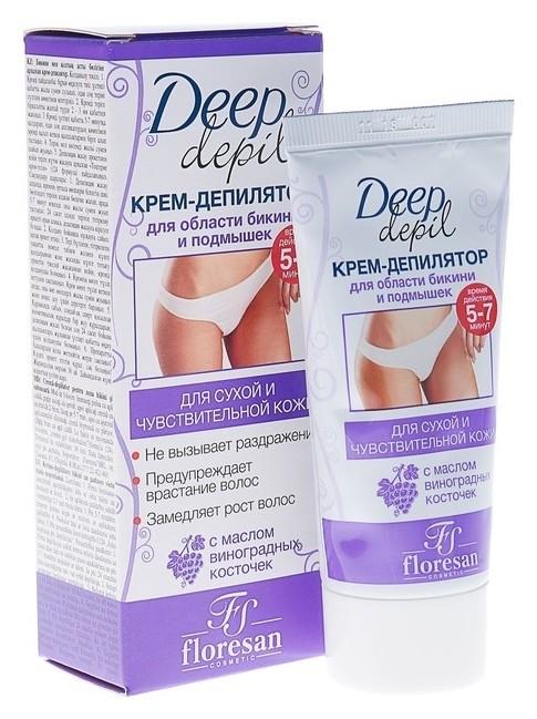 Крем-депилятор Deep Depil для области бикини и подмышек с маслом виноградных косточек  Флоресан (Floresan)