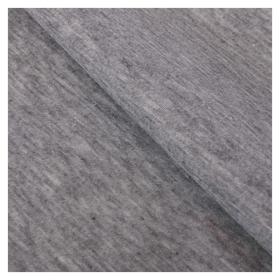 Ткань для пэчворка трикотаж «Пепельно-серый», 50 х 50 см  Арт узор
