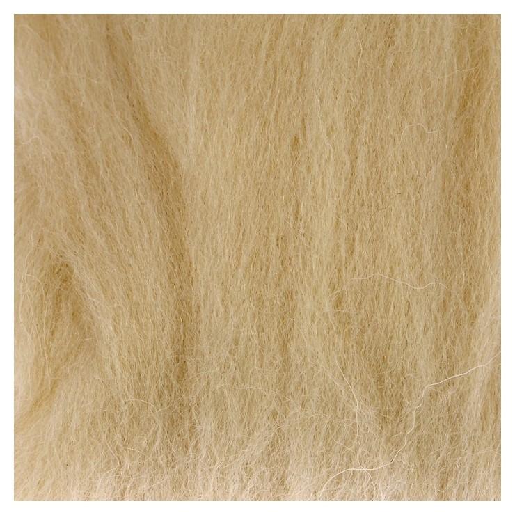 Шерсть для валяния 100% полутонкая шерсть 50 гр (001 суровый)  Камтекс