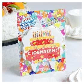 Свеча для торта С юбилеем Торт со свечами 10х10 см