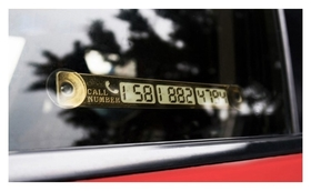 Табличка для номера телефона, золотой