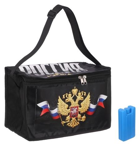 Термосумка с аккумулятором холода «Россия»,12 л  Командор