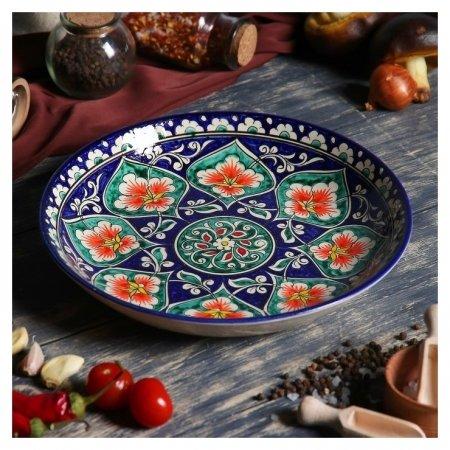 Ляган 25см  Риштанская керамика