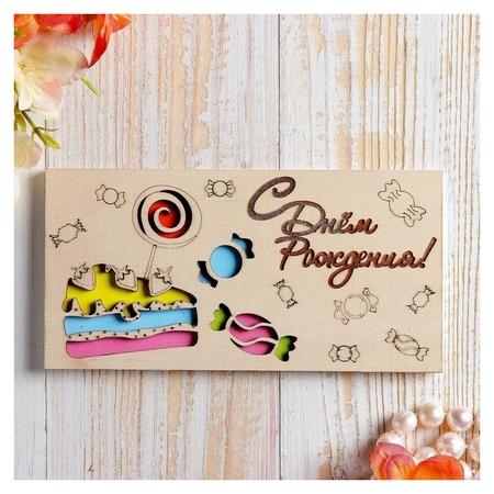 Конверт деревянный резной С Днем Рождения! Сладости  Стильная открытка