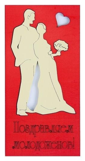 """Конверт деревянный резной """"Поздравляем молодожёнов""""  Стильная открытка"""