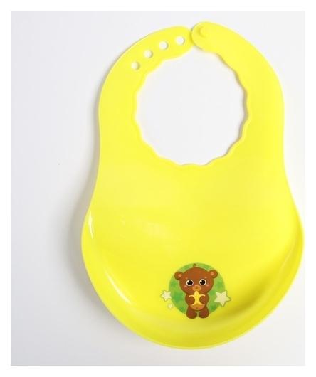 Нагрудник с карманом «Мишутка», пластиковый Крошка Я