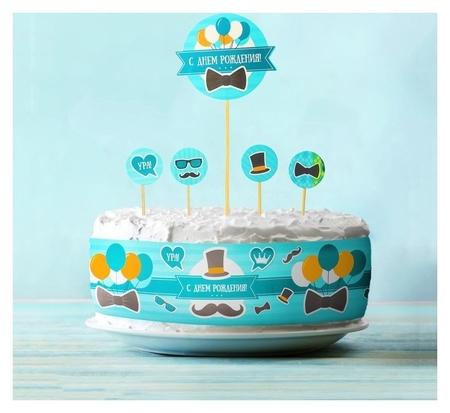 Набор для украшения торта «Джентльмен»  Страна Карнавалия