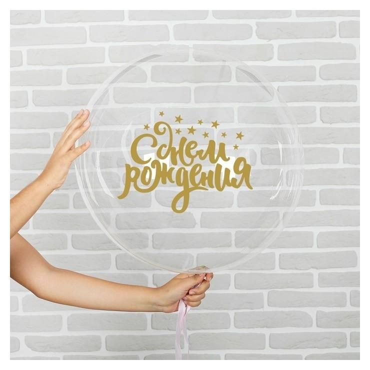 Наклейка на полимерные шары «Воздушное поздравление», цвет золотой, 14 × 28 см  Страна Карнавалия