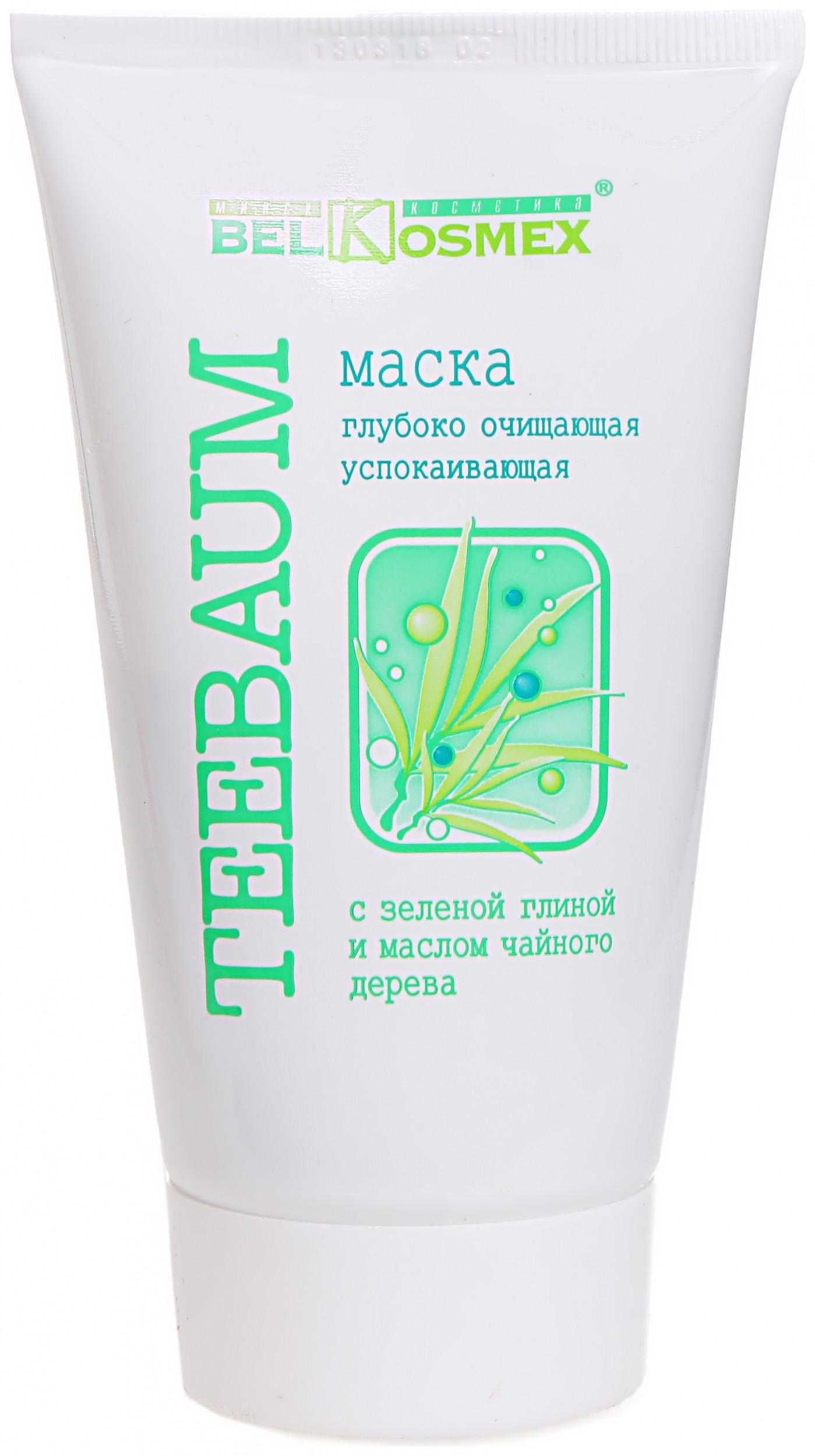 Маска для лица глубоко очищающая успокаивающая Belkosmex Teebaum