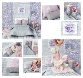 Кроватка для игрушки–малютки «Как у взрослых», набор для шитья, 21 × 29,7 × 1 см  Арт узор