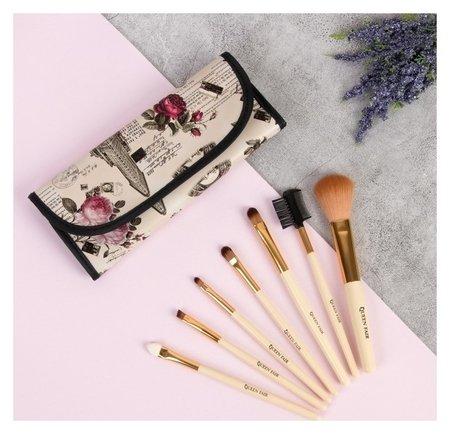 Набор кистей для макияжа Франция, 7 предметов, на кнопке, цвет бежевый/розовый  Queen Fair