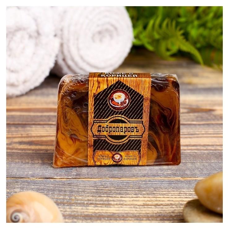 """Косметическое мыло для бани и сауны """"Кофе с корицей"""",""""добропаровъ"""", 100 гр.  Добропаровъ"""