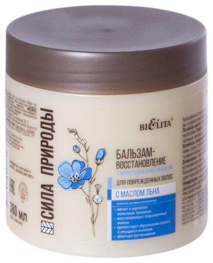 Бальзам-восстановление с маслом льна для поврежденных волос с антистатическим эффектом  Белита - Витекс