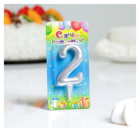 Свеча для торта цифра 2 Серебряная  Омский свечной завод