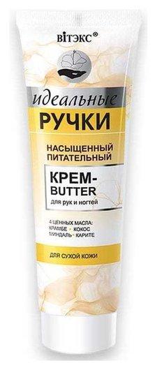 Насыщенный питательный крем-butter для рук и ногтей  Белита - Витекс