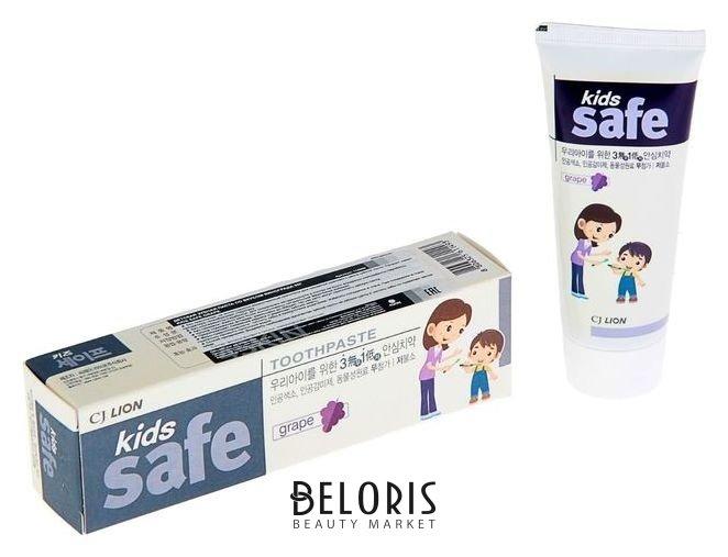 Купить Зубная паста для полости рта CJ Lion, Зубная паста детская Kids Safe виноград, Южная Корея