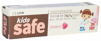 Зубная паста детская Kids Safe клубника
