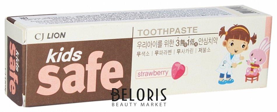 Купить Зубная паста для полости рта CJ Lion, Зубная паста детская Kids Safe клубника, Южная Корея