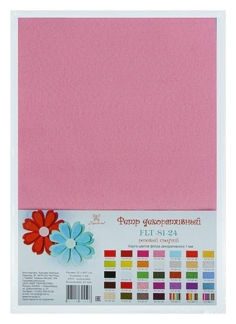 "Фетр ""Soft"" набор 10 листов, 1мм, 21х29,7 см (Розовый средний)  Рукоделие"