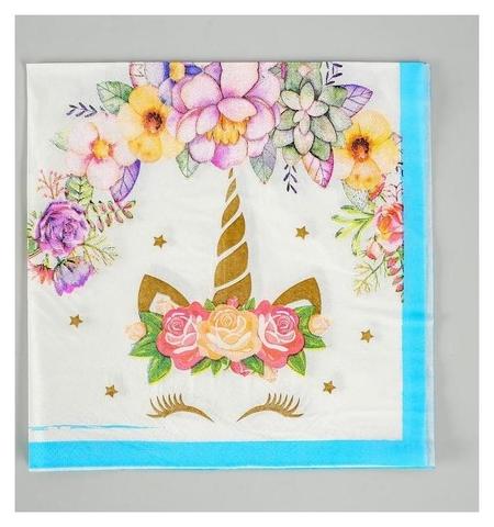 Салфетки бумажные «Единорог и цветы», набор 20 шт., 33х33 см  Страна Карнавалия