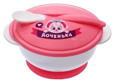 Набор детской посуды «Доченька», 3 предмета: тарелка на присоске, крышка, ложка, цвет розовый  Mum&baby