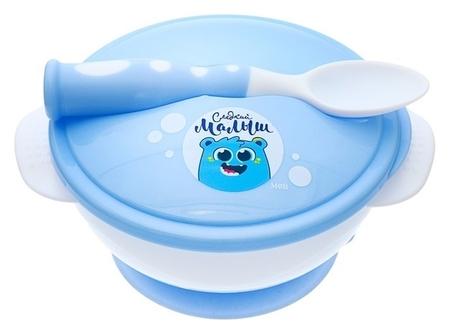 Набор детской посуды «Сладкий малыш», 3 предмета: тарелка на присоске, крышка, ложка, цвет голубой  Mum&baby