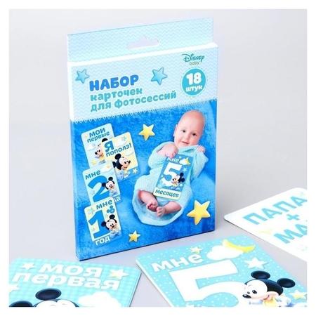 Набор карточек для фотосессий, микки маус, 12 х 8 см  Disney