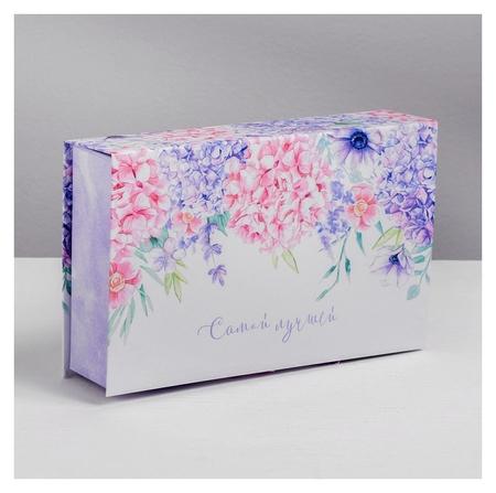 Коробка‒книга «Самой лучшей», 20 × 12.5 × 5 см  Дарите счастье