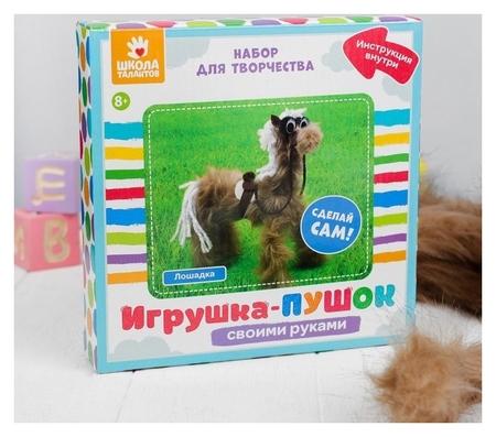 Набор для создания игрушки «Лошадка» из меховых палочек  Школа талантов