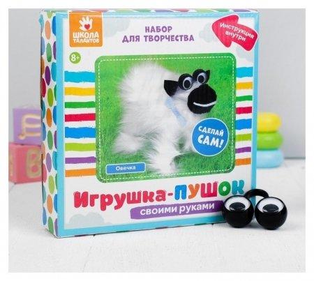 Набор для создания игрушки «Овечка» из меховых палочек  Школа талантов