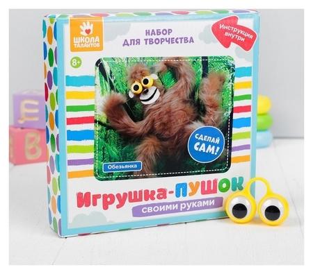 Набор для создания игрушки «Обезьянка» из меховых палочек  Школа талантов