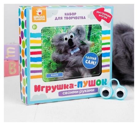 Набор для создания игрушки «Коала» из меховых палочек  Школа талантов