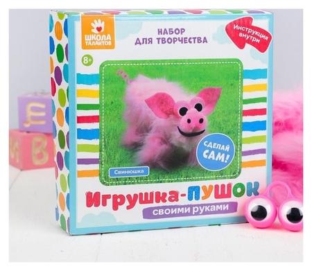Набор для создания игрушки «Свинюшка» из меховых палочек  Школа талантов