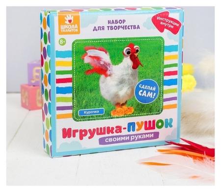 Набор для создания игрушки «Курочка» из меховых палочек  Школа талантов