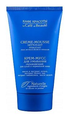 Увлажняющий крем-мусс для умывания для сухой и нормальной кожи  Кафе красоты