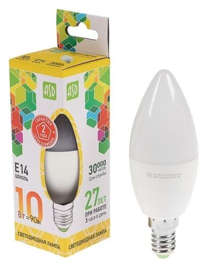 Лампа светодиодная ASD Led-свеча-standard, е14, 10 Вт, 230 В, 3000 К, 900 Лм  ASD