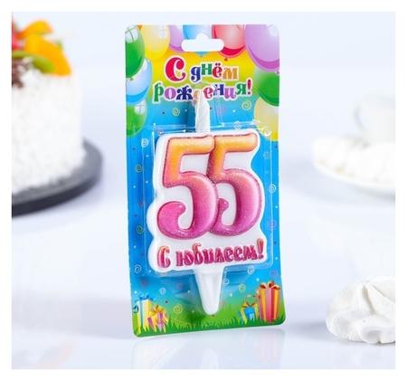 Свеча в торт цифра Юбилейная 55  Омский свечной завод