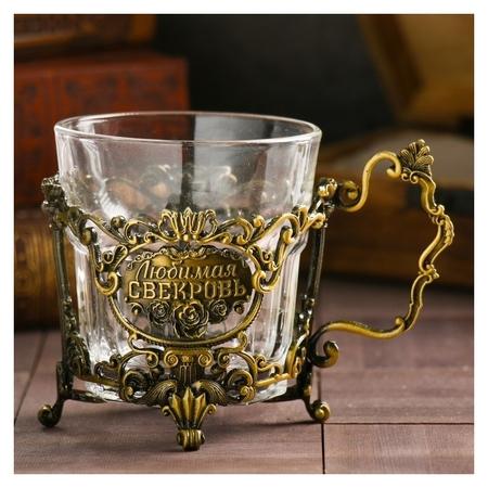 Подстаканник мини «Любимая свекровь», со стаканом  Семейные традиции