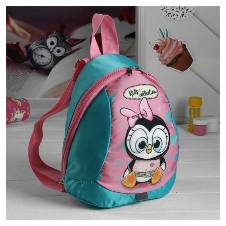 Рюкзак детский, отдел на молнии, цвет голубой/розовый  Luris