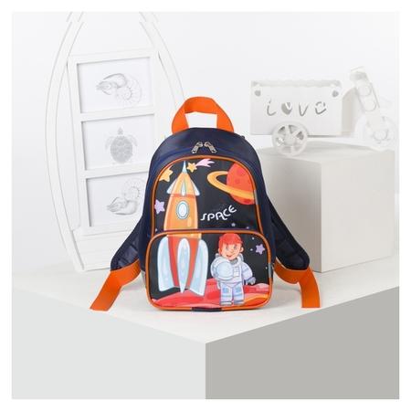 Рюкзак детский, отдел на молнии, наружный карман, цвет синий  Luris