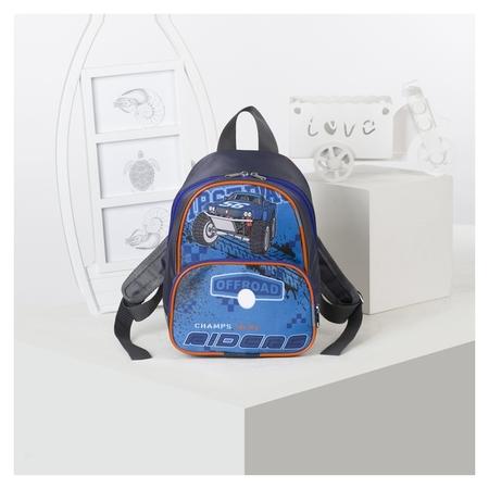 Рюкзак детский, отдел на молнии, наружный карман, цвет зелёный  Luris