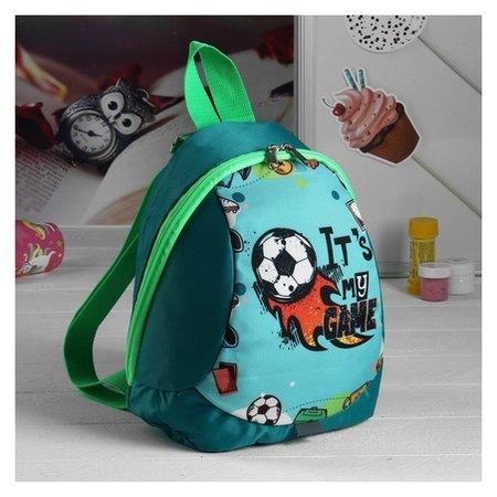 Рюкзак детский, отдел на молнии, цвет зелёный  Luris